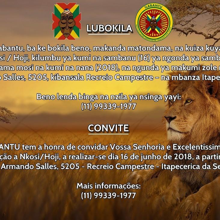 Celebração à Nkosi/Hoji reunirá líderes do candomblé