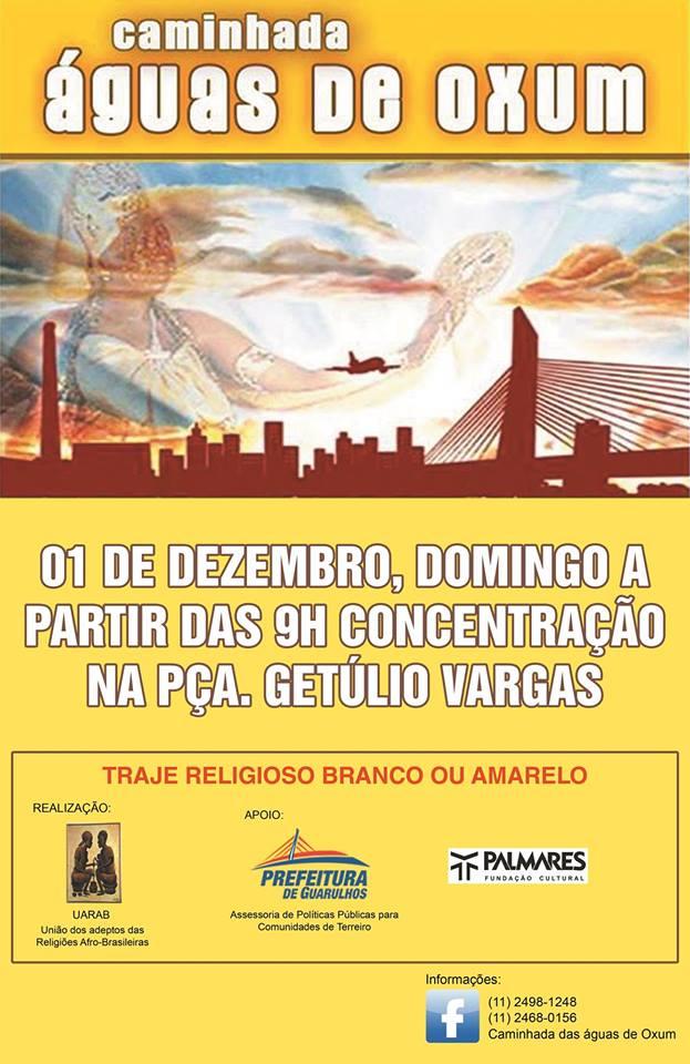 131201_aguas_de_oxum